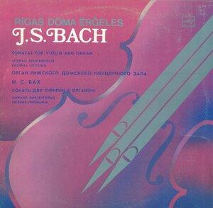 И.С. Бах. Сонаты для скрипки с органом (1986) [С10 23561 006]