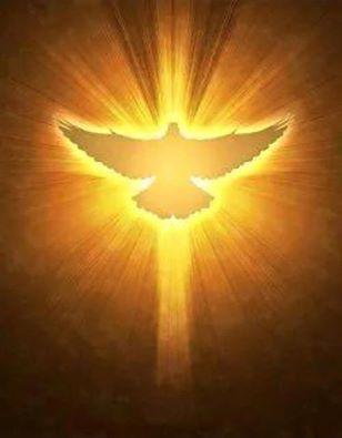дух святой-1.jpg