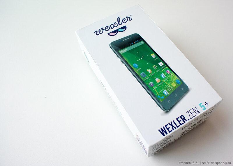 wexler5+.jpg