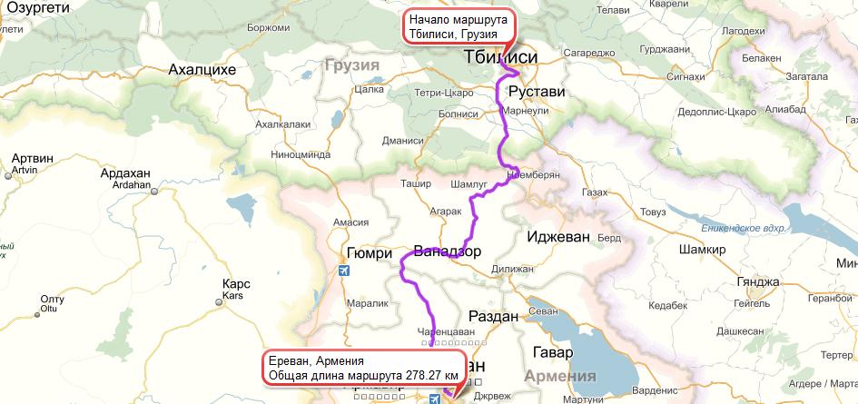 максимально автобус симферополь тбилиси грузия Marmot имеет