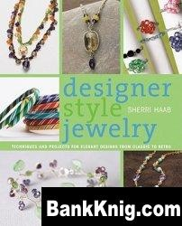 Книга Designer Style Jewelry: Techniques and Projects for Elegant Designs from Classic to Retro pdf 34,55Мб