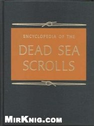 Книга Encyclopedia of the Dead Sea Scrolls (2 Volume set)