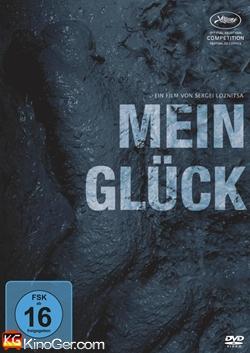 Mein Glück (2010)