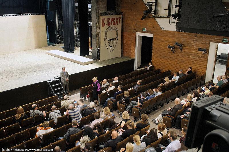 Осень. Театр на Таганке. 06.09.14.19..jpg