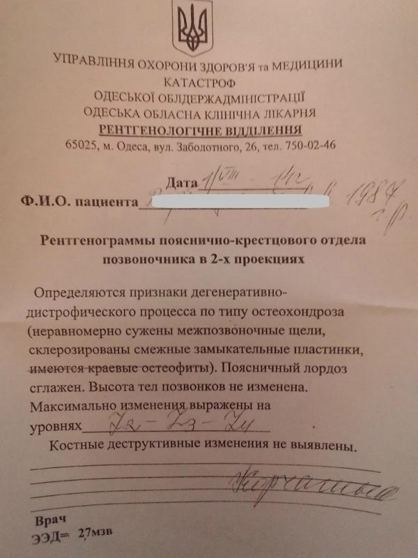 http://img-fotki.yandex.ru/get/4806/36058990.3e/0_f55a0_e64b05a6_orig