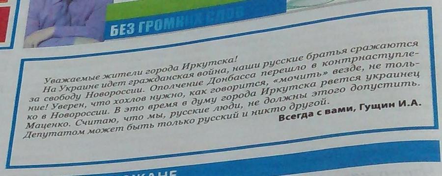 Сейчас украинцам важно не заболеть тотальной русофобией, - польский интеллектуал Михник - Цензор.НЕТ 4689