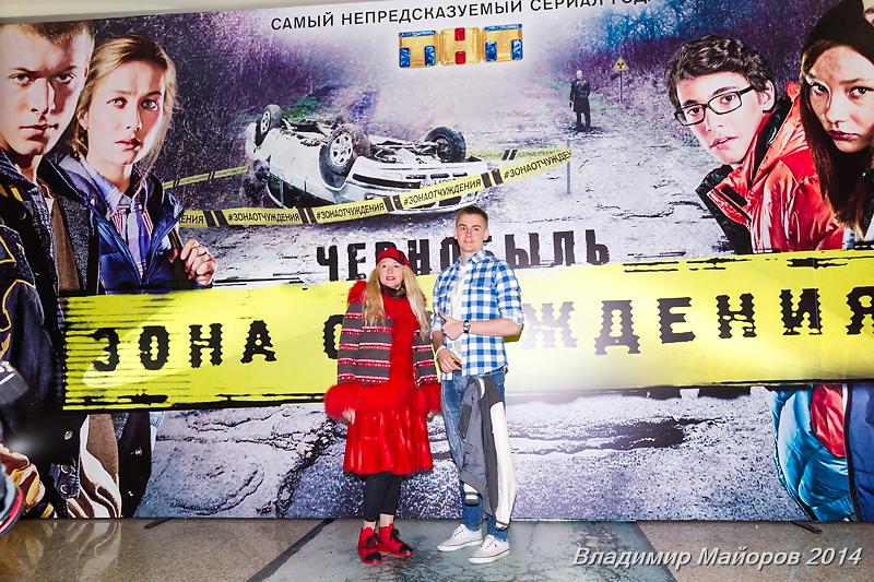 чернобыль.зона отчуждения смотреть онлайн сериал