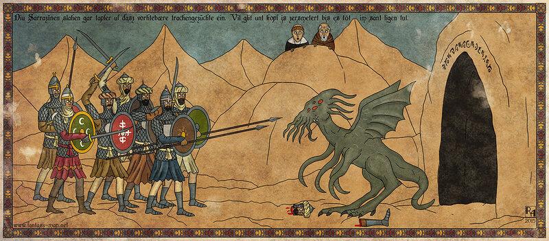 Сарацины сражаются с отродьем Ктулху
