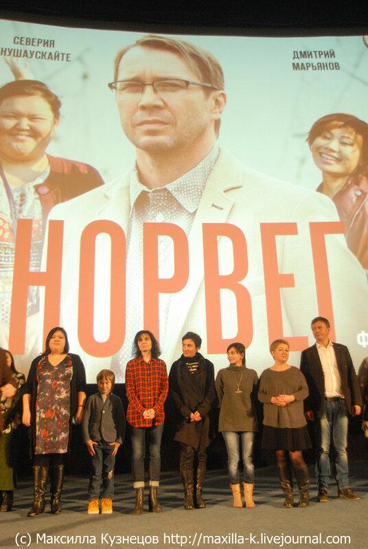 Норвег премьера