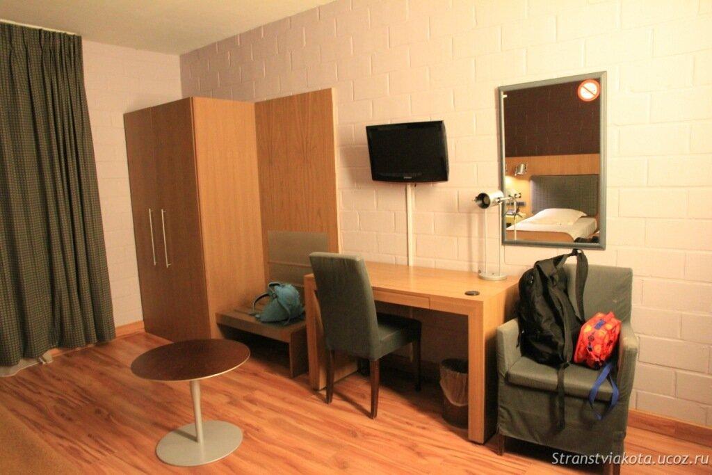 Hotel Eurocap, Брюссель