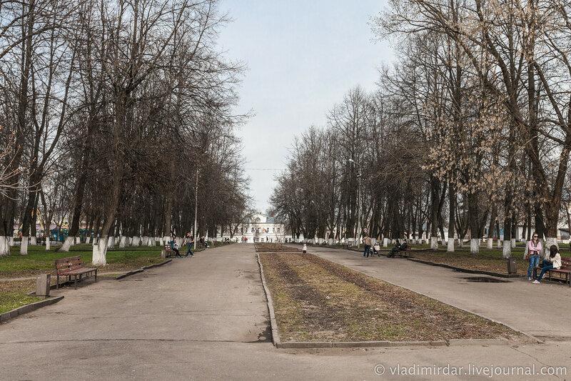 Парк имени В.И. Ленина (Центральный) в Костроме