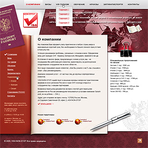 Дизайн макет PSD Joomla компании Visa non-stop