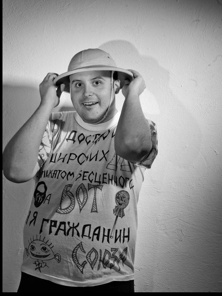 Студия фотографа Кузьмина