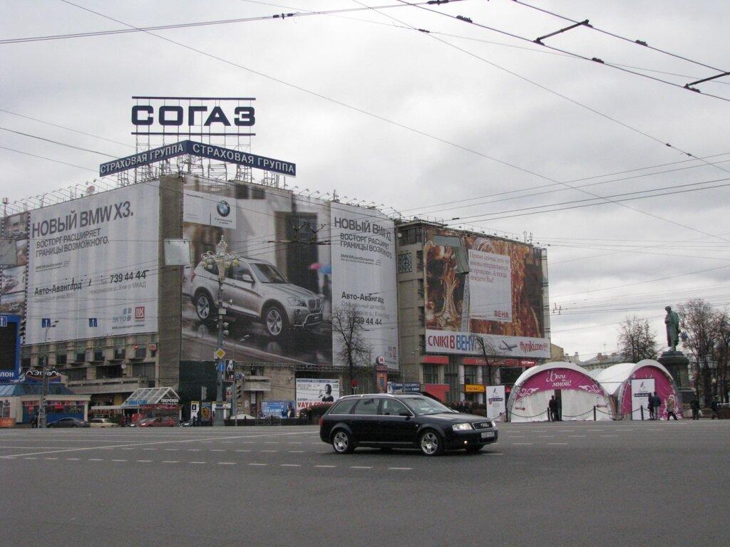 http://img-fotki.yandex.ru/get/4806/korkor06.11/0_57d73_f3b92745_XXL.jpg