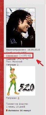 http://img-fotki.yandex.ru/get/4806/m-jackson-info.17/0_43010_4b0e02da_L.jpg