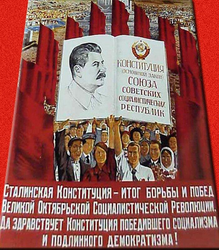 http://img-fotki.yandex.ru/get/4806/na-blyudatel.23/0_49464_31cf4f89_XL