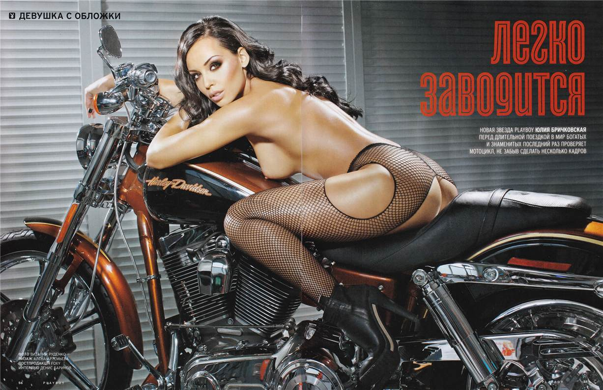 Юлия Бричковская / Julia Brichkovskaya in Playboy Russia ноябрь 2010