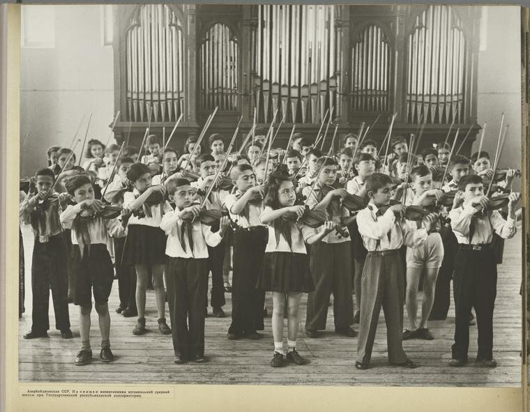 [Middle school students of State Conservatory of Azerbaizhan