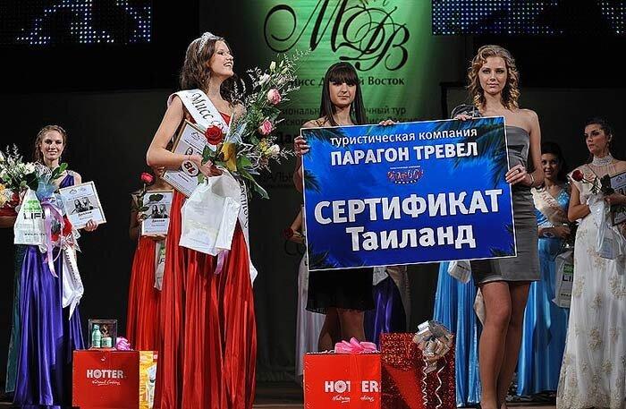 Мисс попа 2010
