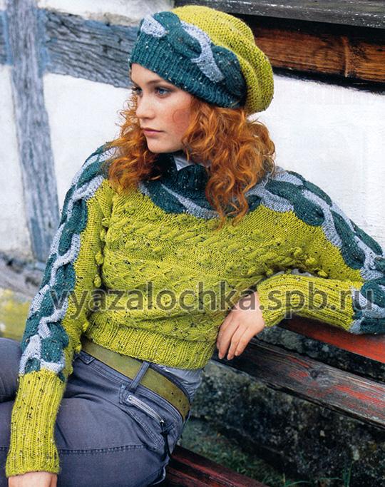 Пуловер и шапка с контрастными косами