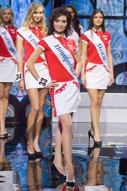 Краса России - 2010