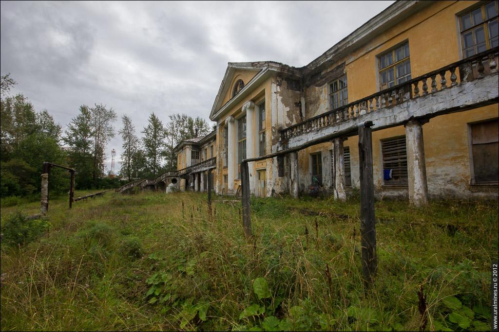 Шахта «Северная» (№6 «Капитальная») Кизеловского угольного бассейна