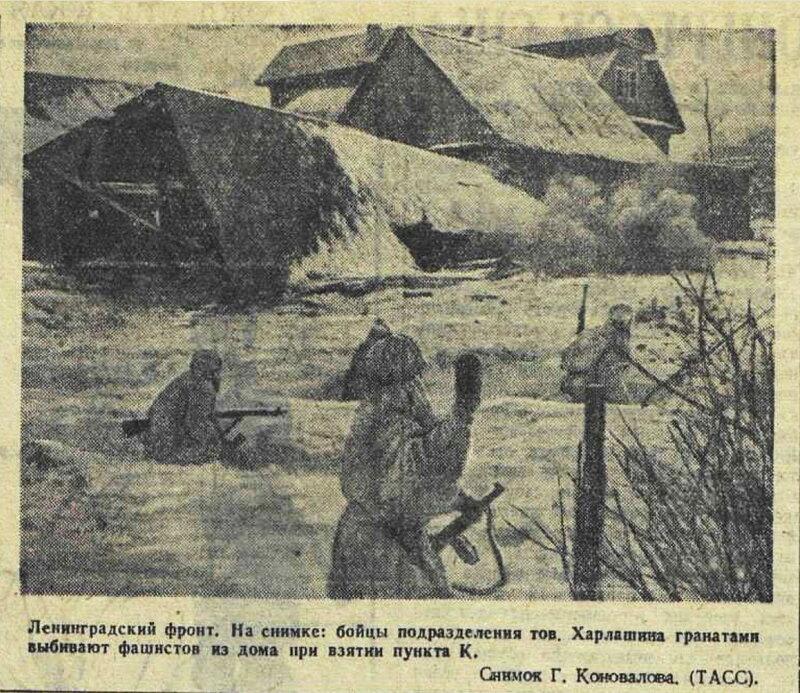 «Красная звезда», 28 декабря 1941 года, блокада Ленинграда