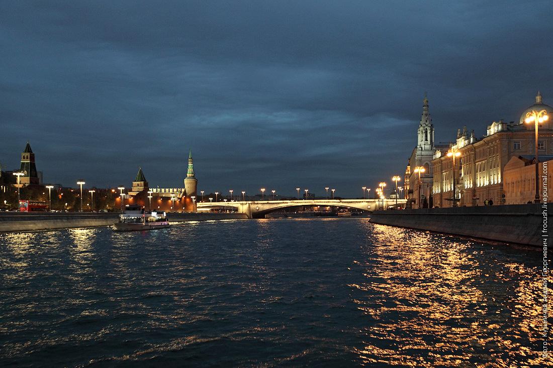 прогулка по Москва-реке вечер фото