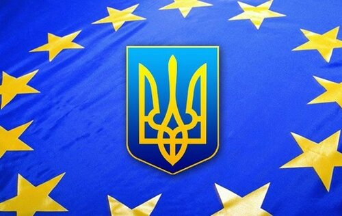 Украина войдёт в состав Евросоюза через десять лет