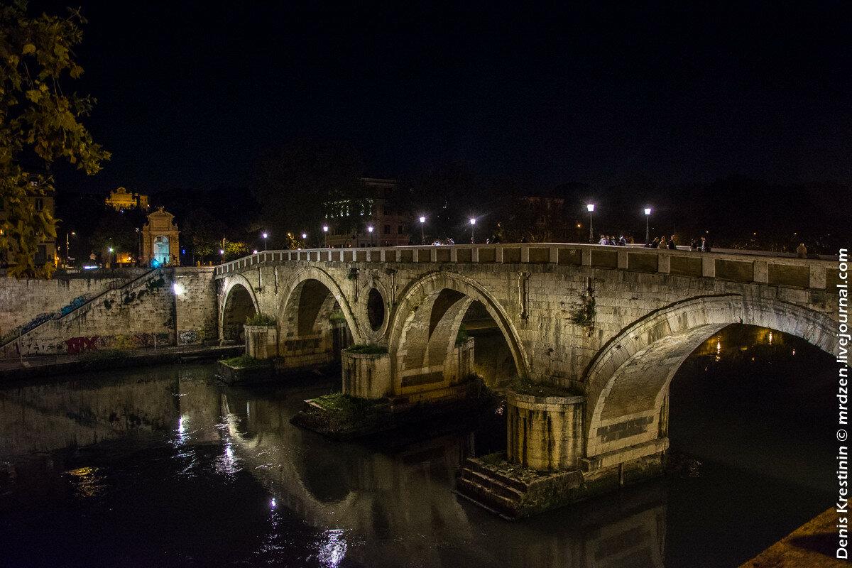 Мост Сикста (Ponte Sisto)