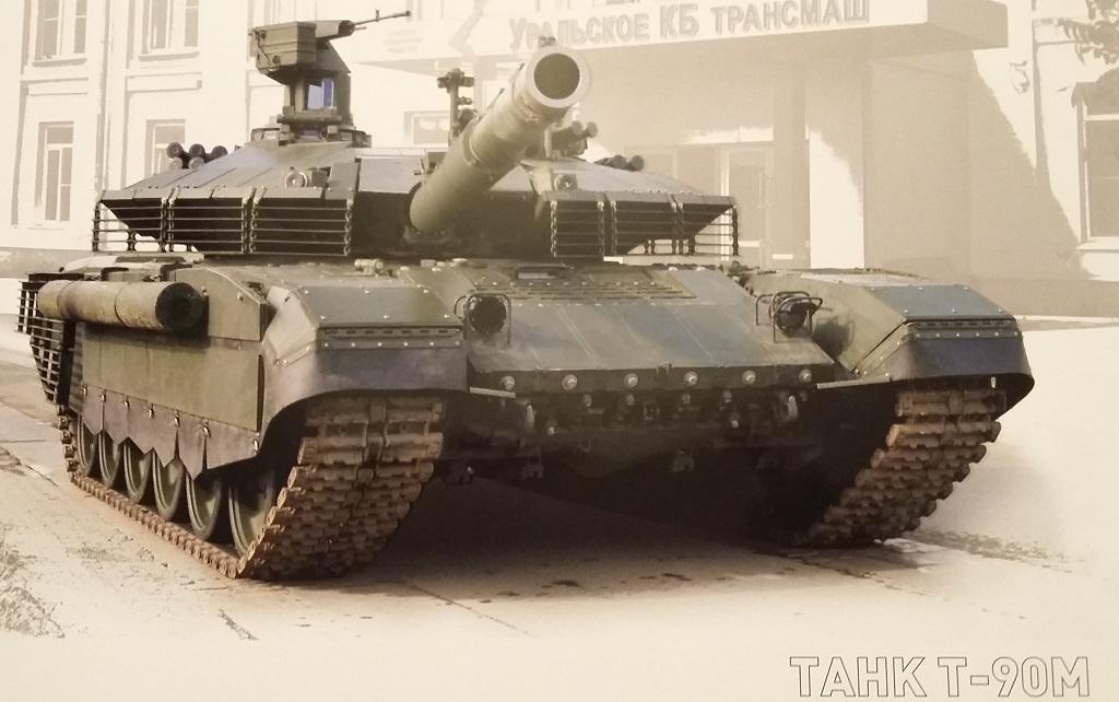 Первое фото нового российского танка Т-90М