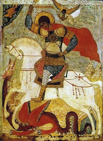 Святой Георгий. Русская икона XVI в