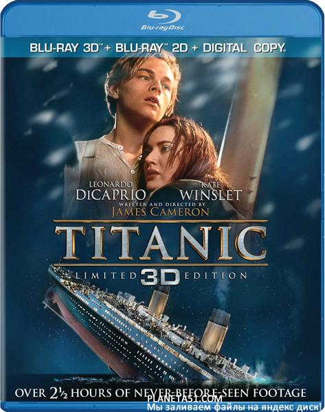 Титаник / Titanic / 1997 / 3D (HOU + HSBS) / BDRip (1080p)