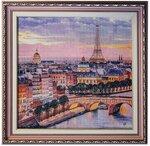 telpish62 - Париж на закате.jpg