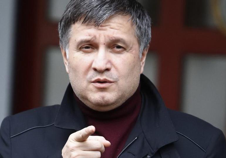 Аваков анонсировал создание интернационального  центра подготовки служащих  правоохранительных органов