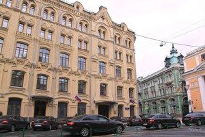 Казначейство России. Москва