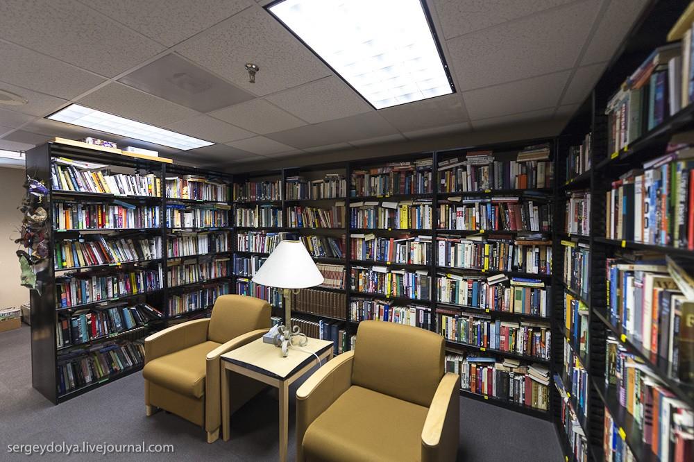 38. Библиотека.