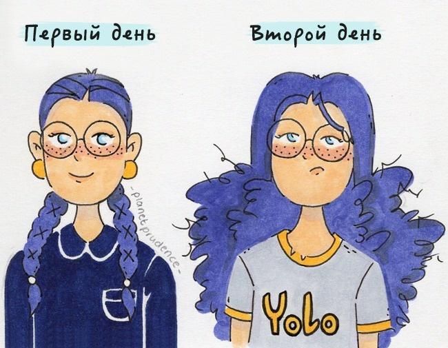 14озорных комиксов отом, каково быть девушкой внашем безумном мире