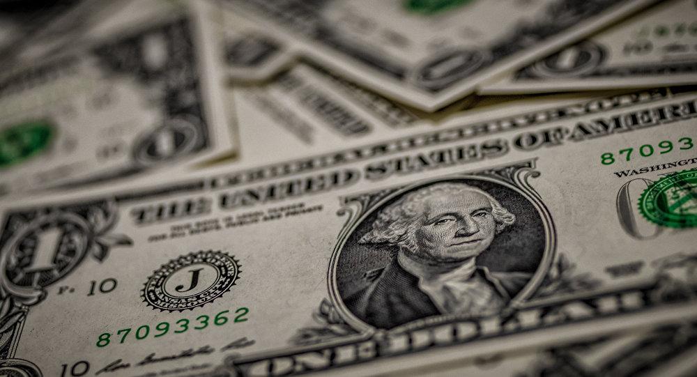 Курс валют вУкраинском государстве на20февраля: гривна немного ослабла