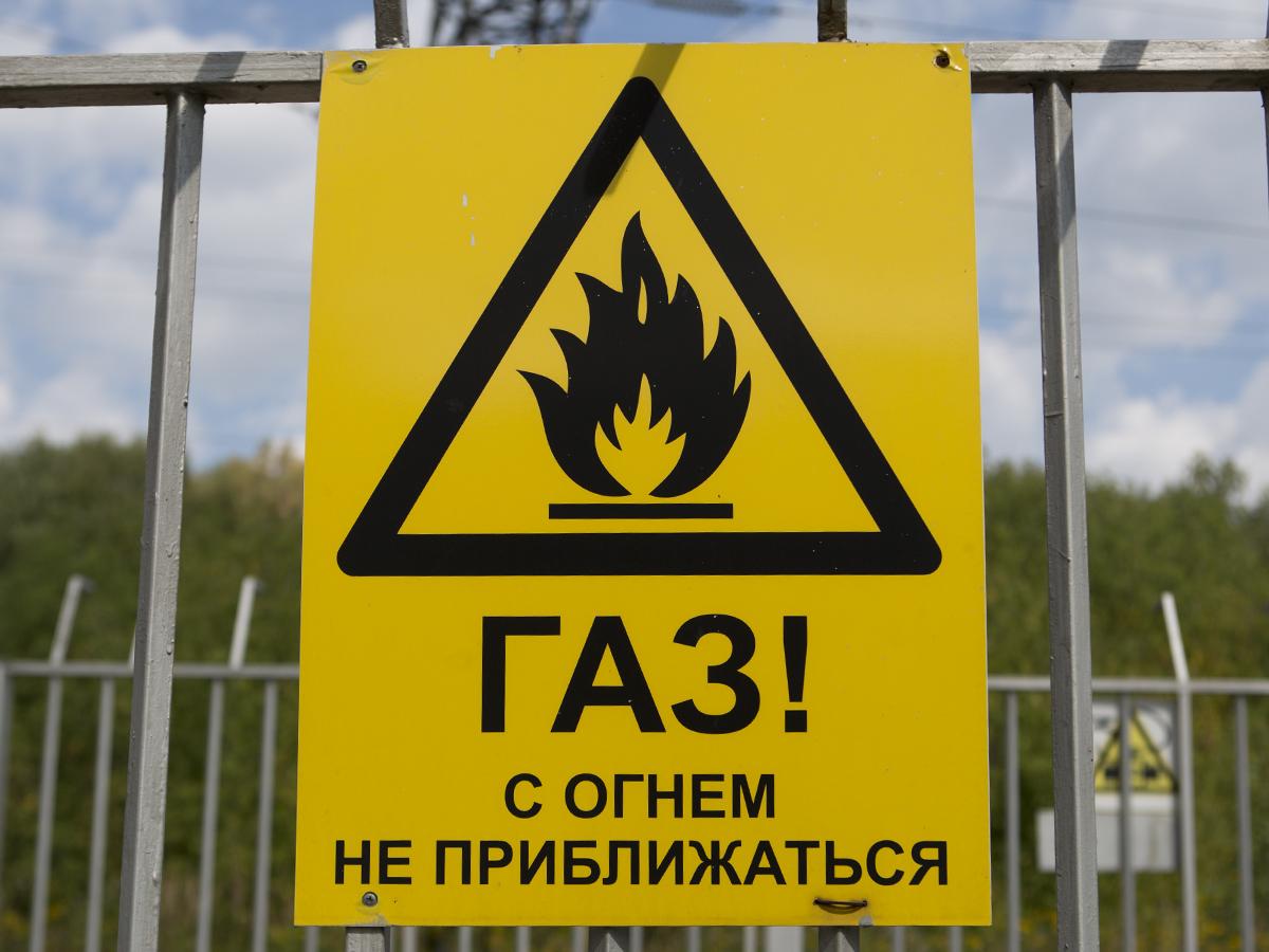 «Газпром» подсчитал возросшую выручку отпродажи газа в 2017