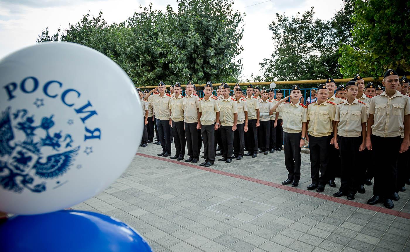 Анапа кадеты 1 сентября фото