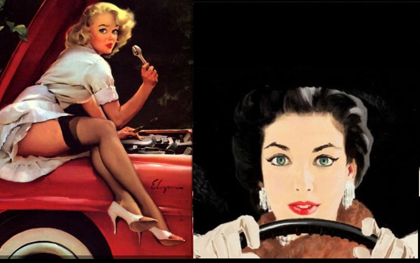 авто и женщины