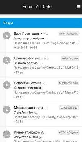 Новости форума - Страница 12 0_25c581_741acae5_L
