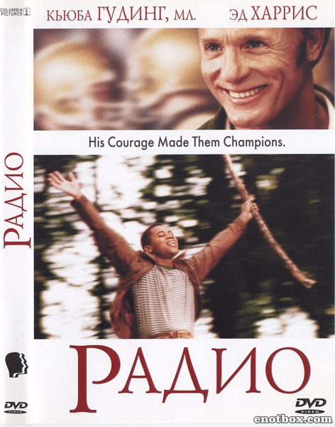 Радио / Radio (2003/HDTV/HDTVRip)