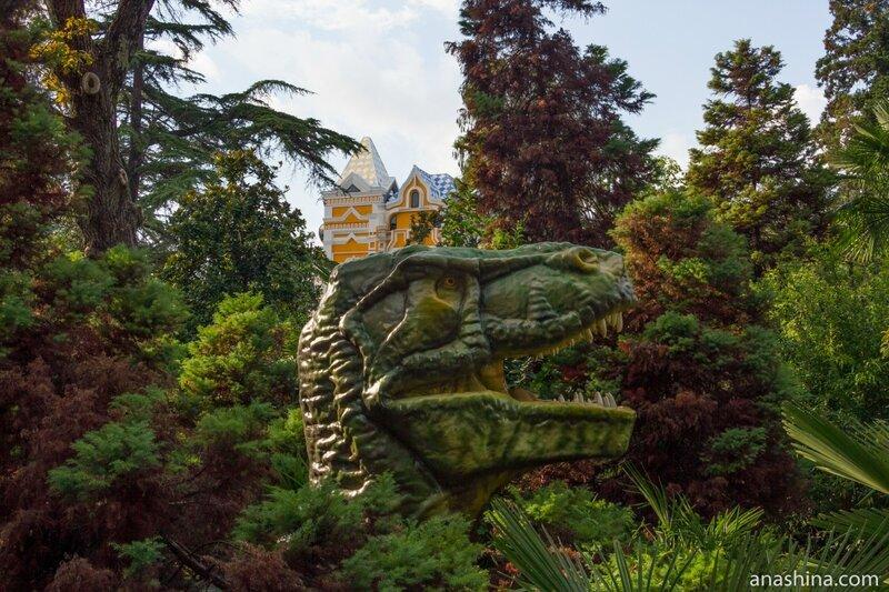 Динозавр, парк Ривьера, Сочи