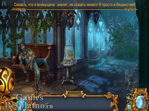Тайны духов 7: Пятое королевство. Коллекционное издание