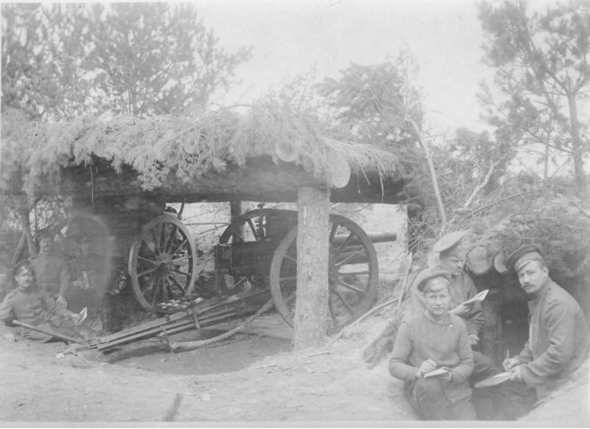 1915. На огневой позиции