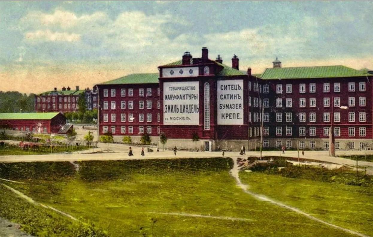 Окрестности Москвы. Нара-Фоминское. Жилые казармы для рабочих фабрики