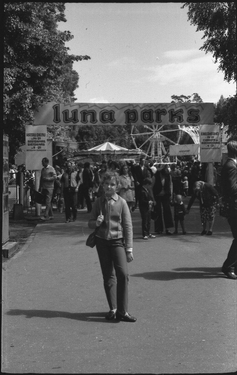 13.1974. Юрмала