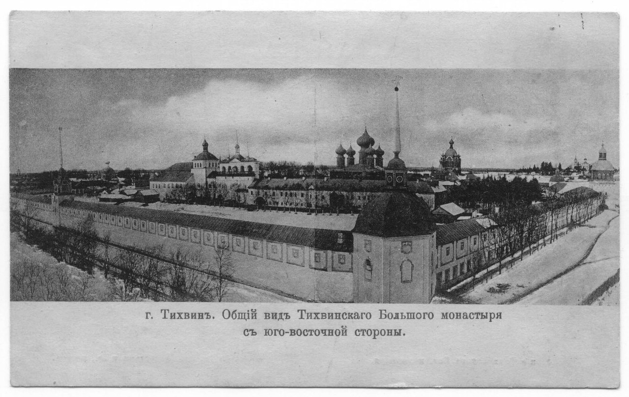 Общий вид монастыря с юго-восточной стороны